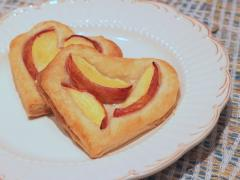 Easy Summer Peach Tart